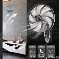16吋 電風扇16/18寸壁扇大風力壁掛式搖頭電扇遙控牆壁扇客餐廳