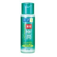 【肌研】 極潤健康化妝水