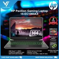 "HP Pavilion Gaming Laptop 15-ec1060AX (BLACK) (Ryzen 7-4800H, 8GB RAM, 512SSD, NVIDIA GTX1650, 15.6"", 144Hz, W10, 2Y)"