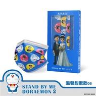 華淨醫療防護口罩-STAND BY ME哆啦A夢2-溫馨甜蜜款06-成人用10片