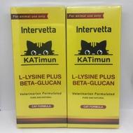 KATIMUN อาหารเสริมกระตุ้นภูมิ L-LYSINE และ BETA-GLUCAN สำหรับแมว กล่องละ 30 เม็ด x 2 กล่อง