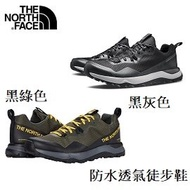 [ THE NORTH FACE ] 男 FUTURELIGHT 防水透氣徒步鞋 / NF0A3YUP