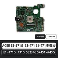 【COIN MALL】Acer E1-571G  E3-471 E1-471  53234G主機板
