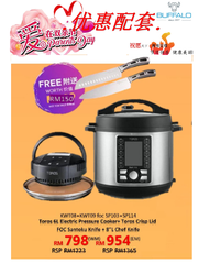 Buffalo 牛头牌 Toros 6L Electrical Multifunction PRESSURE COOKER + CRISP LID (Optional with PWP, to turn to AIR FRYER)