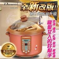 【Dowai 多偉】全營養萃取鍋4.7L(DT-623防溢款)