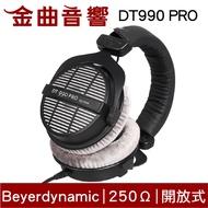 Beyerdynamic 拜耳 DT990 PRO 專業 監聽 開放式 耳罩式耳機 | 金曲音響