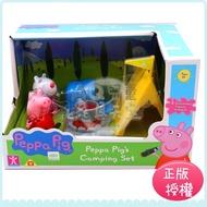 粉紅豬戶外露營組 #06389 粉紅豬 佩佩豬 戶外 露營 扮家家酒 粉紅豬小妹 玩具【AQ兒童玩具天堂】