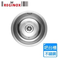 【REGINOX】進口不鏽鋼水槽(RIO)