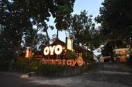 住宿 Kopilimo Cafe and Homestay 科皮利莫咖啡廳及家庭旅館