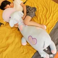 長頸鹿公仔毛絨玩具側睡夾腿睡覺大抱枕長條枕娃娃床上超軟可拆洗