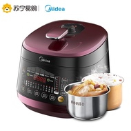 Midea WQS50B10 electric pressure cooker, domestic double gall rice cooker, 5L pressure cooker, 3 person -6 people.