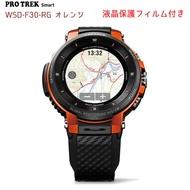 有保護膜的CASIO卡西歐PRO TREK Smart初期萊克斯市場WSD-F30-RG≪對應≫ ida-online