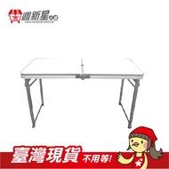 [限量團購] 加強型方管鋁合金折疊桌 加厚加大 方腳款 穩定不搖晃 可加購四椅方便攜帶