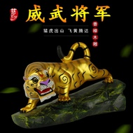 【佛缘#】香樟木雕虎爺像虎威將軍下壇元帥神像虎將軍神佛像家居工藝品擺件