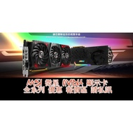 ❄翔鴻3C❄MSI 微星 NVIDIA 顯示卡 全系列 優惠報價 1050 1060 2060 2070 2080 TI