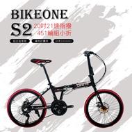BIKEONE S2 輕盈鋁合金車架碟煞折疊車日本SHIMANO 20吋21速指撥定位451輪組小折可十分輕易地摺疊、收納與攜帶