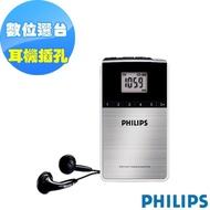 【Philips 飛利浦】迷你攜帶式數位收音機AE6790