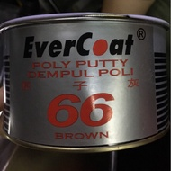 1kg Evercoat / hikari / mercury Poly Putty filler Dempul Poli