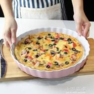 微波爐專用陶瓷烤盤 芝士焗飯盤家用烤盤 烤箱烘焙加厚耐熱披薩盤  雙11購物免運