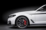 BMW M Performance Brake 煞車 For G32 6GT 630i 640i