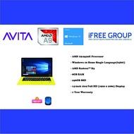 AVITA PURA 14 (YELLOW) (AMD A9-9420E / 8GB RAM/ 256GB SSD / 14-INCH /  WINDOWS 10 / YELLOW) LAPTOP FOR WORK AND STUDENTS