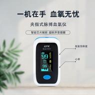 主圖二 全網最低 歡迎來挑戰!指脈氧血氧儀手指夾式心率監測儀心跳脈搏脈率檢測家用飽和度測量