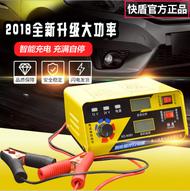【新品爆款】充電器 源頭廠家現貨鉛酸電池智能修復充電器12V鋰電池汽車電瓶充電器