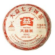 【千紅一品茶】大益8592七子餅茶【單片】