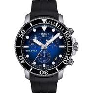 【TISSOT 天梭】Seastar 1000 海洋之星300米潛水計時錶-藍x黑/45mm(T1204171704100)