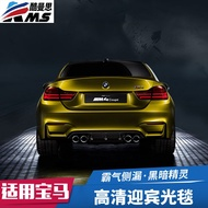 BMW Welcome Light 3 Series GT / New 5 Series X1 / X3 / X5 / X6 Angel Wings Modified Welcome Light 320L