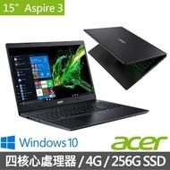 【Acer 宏碁】A315-34-C7GV 15.6吋SSD超值筆電-黑(N4100/4G/256G SSD/Win10)