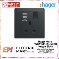 Hager Muse WGMS113SUSBKB 13A Single Switched Socket Outlet w/ 2x USB Charger  (Suitable for BTO switch replacement, HDB, new installations, Singapore standard size switch hole for easy installation)