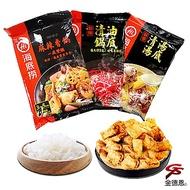 金德恩 2包海底撈火鍋湯底三種口味可選+Q彈蒟蒻雪麵+香酥黃金角螺