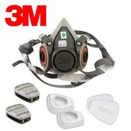 3M 6200 防毒口罩、面具 (全配7件組) 半罩式,雙罐式/6200面罩主體x1、6001濾毒罐x2、5N11濾棉x2、501濾蓋x2