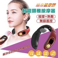 【DaoDi】TENS升級智能頸椎按摩器(肩頸按摩器 按摩儀)