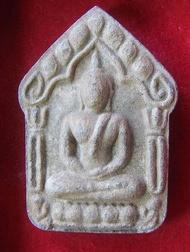 พระขุนแผนพรายกุมาร ลป.ทิม วัดละหารไร่ เนื้อผงทาทอง หลังปิดตา สภาพสวยไม่ผ่านการใช้ (30562,5)