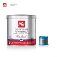 illy - [香港行貨] 長濾泡特濃咖啡膠囊 [只適用於illy咖啡機]