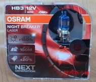 OSRAM Night Breaker Laser 雷射星鑽 HB3 9005 +150% NL-HCB