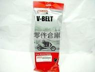 零件倉庫 YAMAHA.山葉.原廠皮帶.適用車種..GTR-125