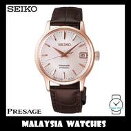 "Seiko Ladies Presage Cocktail SRP852J1 ""Bellini"" Rose Gold Automatic Watch"
