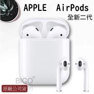 ☊ Apple ☊ 第2代無線藍芽耳機 AirPods (iPhone 配件/蘋果耳機/無線耳機/運動耳機/原廠保固)