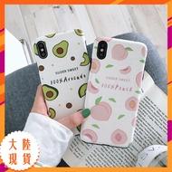 [蘿蔔] 爆款蠶絲紋適用蘋果Xsmax清新水果油浮雕手機殼iPhone7/8Plus防摔