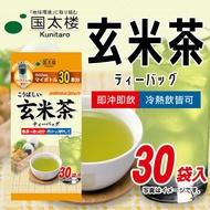日本 國太樓 德用經濟包 玄米茶 (30入) 90g 沖泡 日本茶 沖泡飲品【N600475】