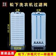 Panasonic washing machine filter bag Panasonic washing machine accessories filter bag accessories