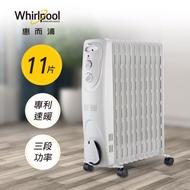 Whirlpool惠而浦| 11片葉片旋鈕式電暖器(WORM11AW)