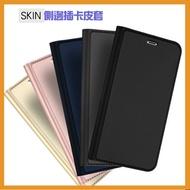 華碩 Zenfone 6 ZS630KL Max Pro M2 ZB631KL卡片式翻蓋皮套 手機殼全包邊保護殼 磁鐵吸附鏡頭保護 軟殼