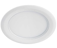 Philips 12W MARCASITE 125 LED Downlight