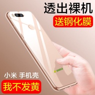 360n6pro Phone Case N7 Protective Case N6 Drop-resistant 360n7pro Soft Silicone N5s All-Inclusive N5 Transparent N7lit