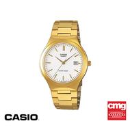 [ของแท้] CASIO นาฬิกาข้อมือผู้ชาย รุ่น GENERAL MTP-1170N-7ARDF นาฬิกา นาฬิกาข้อมือ สายสแตนเลส นาฬิกาAnalog