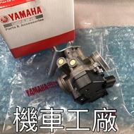 機車工廠 RSZ CUXI 噴射 五期 節流閥 噴射器 化油器 節流閥總成 YAMAHA 正廠零件